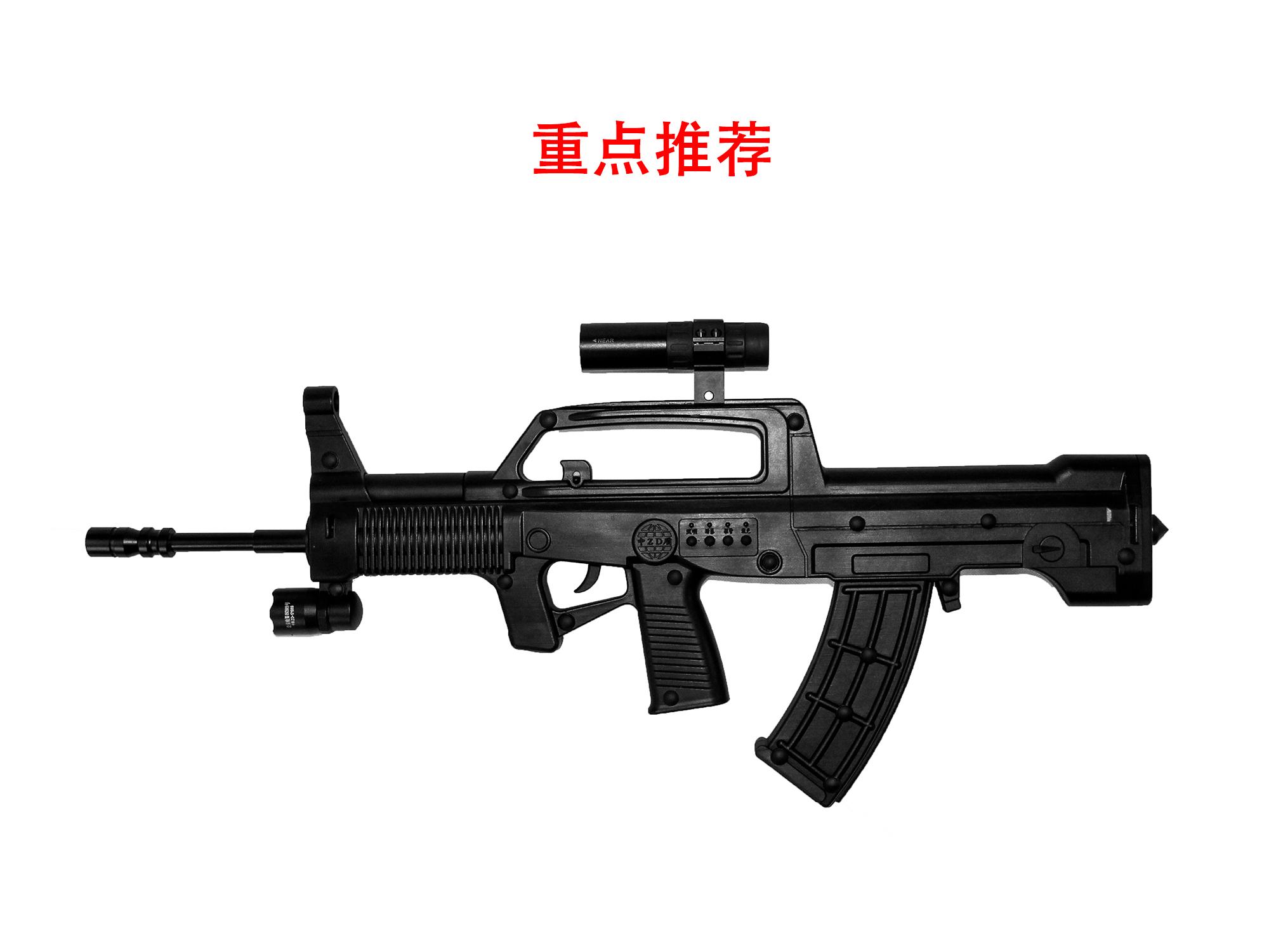 95枪式多功能防暴器