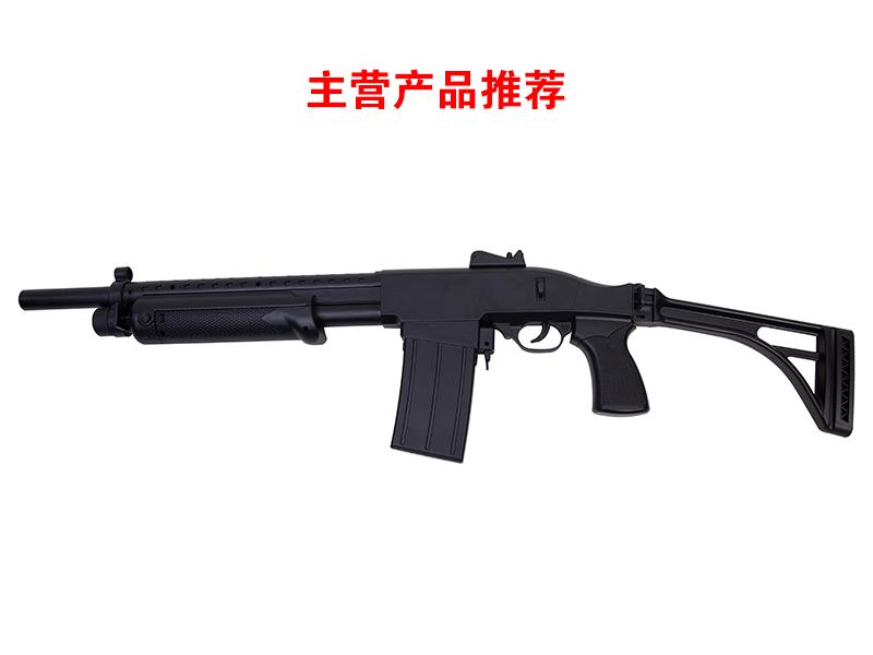 催泪防暴器【FBQZD-97-2型】